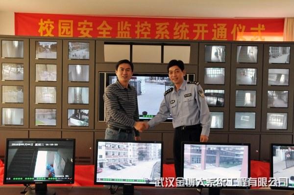 武汉市江岸区校园弱电系统工程(点击查看中标通知书)