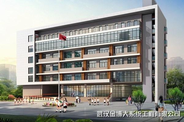 武汉市江岸区教育局(点击查看中标通知书)
