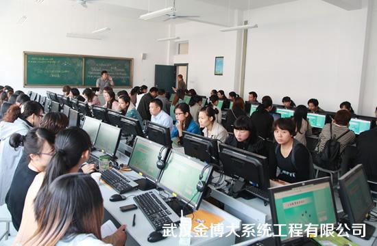 武汉市江岸区教育局电教馆(点击查看中标通知书)