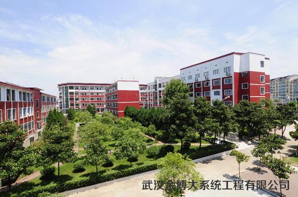 武汉市第二十中学等校(点击查看中标通知书)